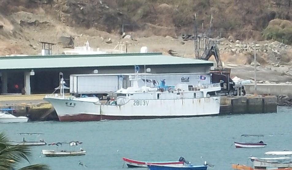 Ecuadorian fishing vessel transporting sharks apprehended in the Galapagos December 18, 2017